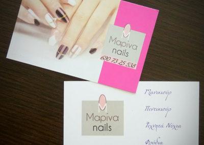 Επαγγελματική Κάρτα περιποίησης νυχιών