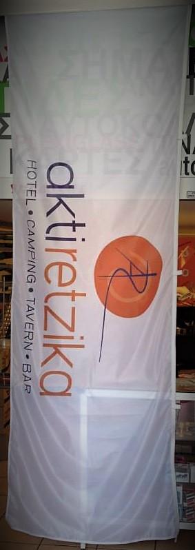 Διαφημιστική σημαία ψηφιακή κάθετη