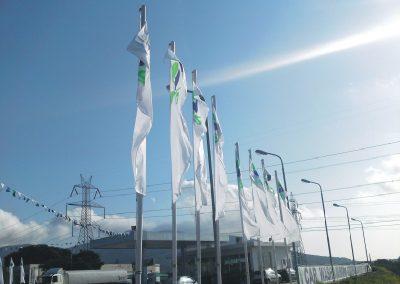 Σημαίες Πρατηρίου