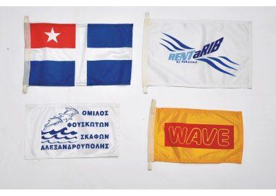 Ορθογώνια Σημαιάκια