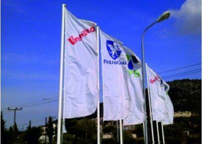 Διαφημιστικές Κάθετες Σημαίες