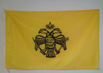 Σημαία Βυζαντινή 0,90x1.50
