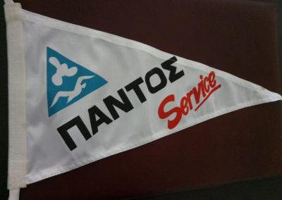 Σημαιάκι Διαφημιστικό Σκάφους