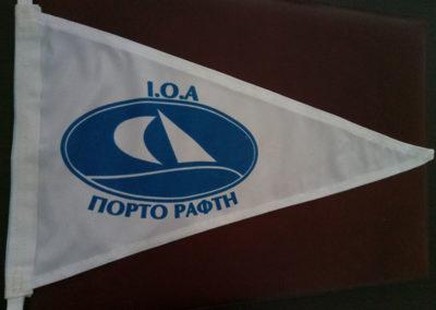 Σημαιάκι Σκάφους