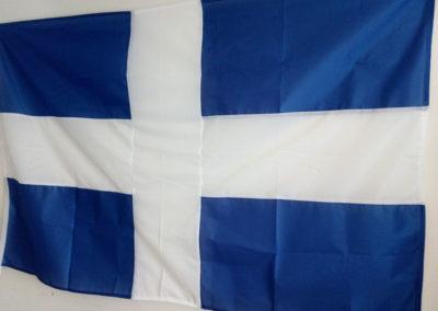 Ελληνική Ραφτή Σταυρός