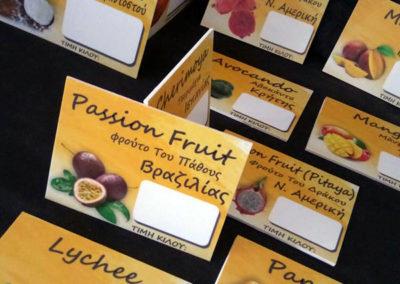 PVC Ταμπελάκια για φρούτα