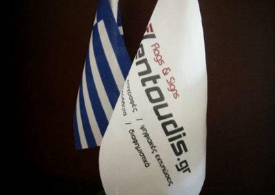 Επιτραπέζιο Σημαιάκι με μεταλλική βάση