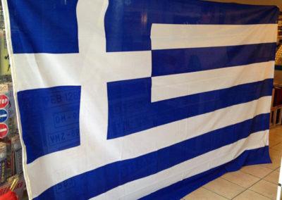 Ελληνική σημαία 1.50x2.50