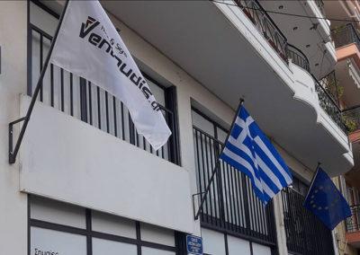Διαφημιστική, Ελληνική, Ε.Ε.