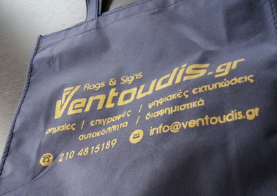 Οικολογική τσάντα