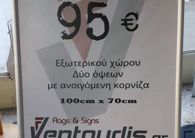 Poster stand προσφορά