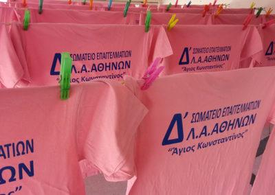 Μπλουζάκια στο ροζ της ορχιδέας