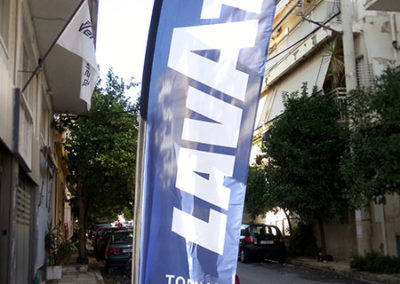LAVAZZA FLAG