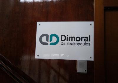 Plexiglass εισόδου γραφείου