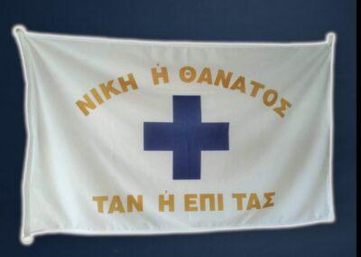 Σημαία της Μάνης