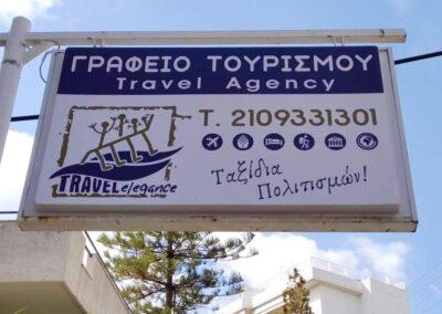 Φωτεινη Επιγραφή Γραφείου τουρισμού